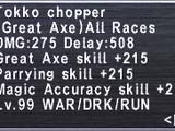 Tokko Chopper