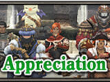 Adventurer Appreciation Campaign 2007