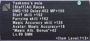 Yaskomo's Pole