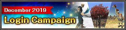 December 2019 Login Campaign.jpg