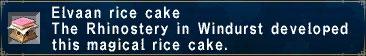 Elvaan Rice Cake