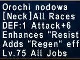 Orochi Nodowa