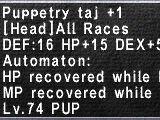 Puppetry Taj +1
