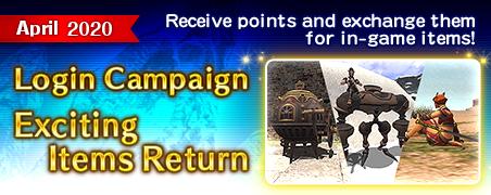 April 2020 Login Campaign.png