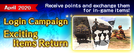 April 2020 Login Campaign