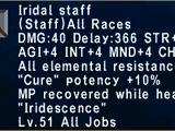 Iridal Staff