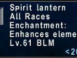 Spirit Lantern