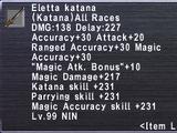 Eletta Katana