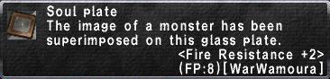 Fire Resistance +2