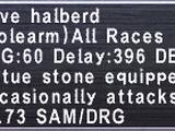Love Halberd