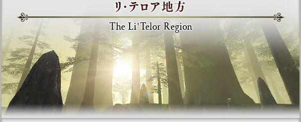 LiTelorRegion.jpg