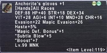 Anchorite's Gloves +1