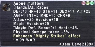 Agoge Mufflers