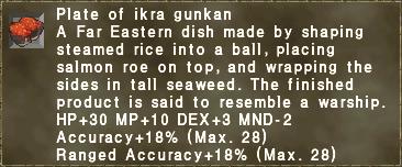 Ikra Gunkan
