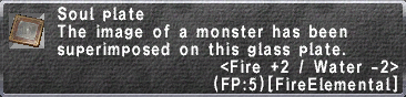 SoulPlate FireWater2.png