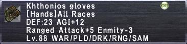 Khthonios gloves