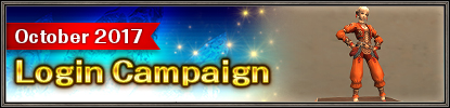 October 2017 Login Campaign