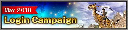 May 2018 Login Campaign