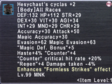 Hesychast's Cyclas +2