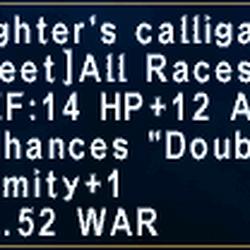 Fighter's Calligae