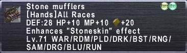 Stone Mufflers