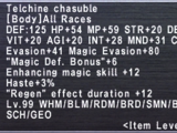 Telchine Chasuble