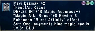 Mavi Basmak +2
