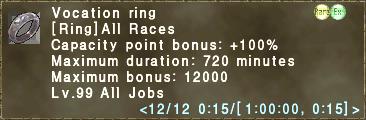 Vocation Ring