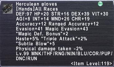 Herculean Gloves