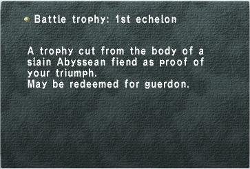 Battle Trophy 1st Echelon.png