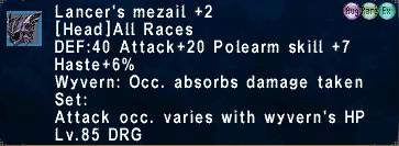 Lancer's Mezail +2