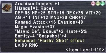 Arcadian Bracers +1