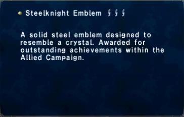 Steelknight Emblem.jpg