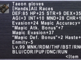 Taeon Gloves
