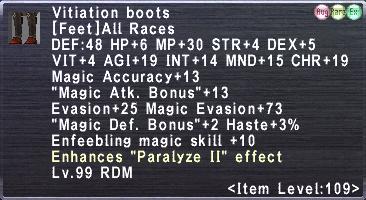 Vitiation Boots