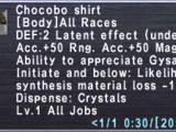 Chocobo Shirt