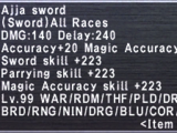 Ajja Sword