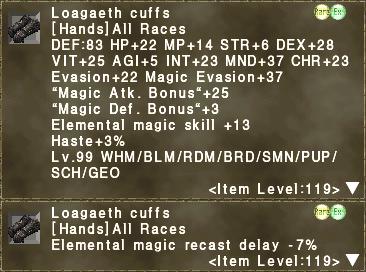 Loagaeth Cuffs