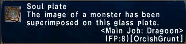 Main Job: Dragoon
