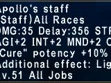 Apollo's Staff