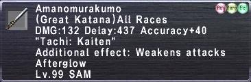 Amanomurakumo (99-2)
