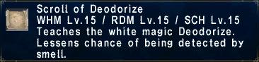 Deodorize