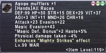 Agoge Mufflers +1