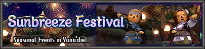 Sunbreeze Festival 2020