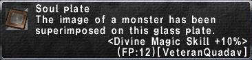 Divine Magic Skill +10%