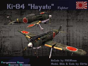 Ki-84 Hayate.jpg
