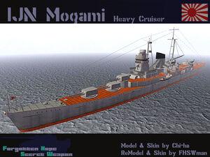 Mogami NEW.jpg