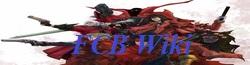 FictionalCharacterBattles Wiki