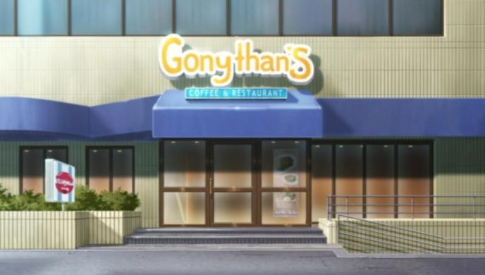 Gonythan's