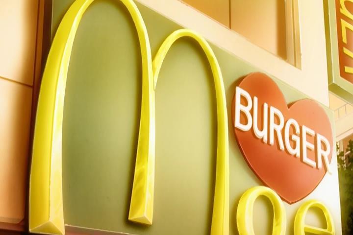 Moe Burger